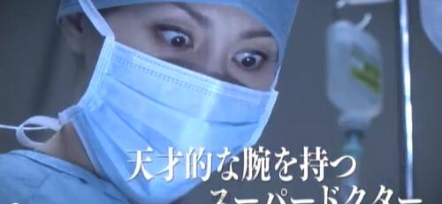 doctor X