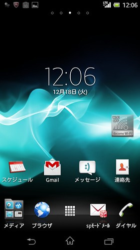 Screenshot_2012-12-18-12-06-37