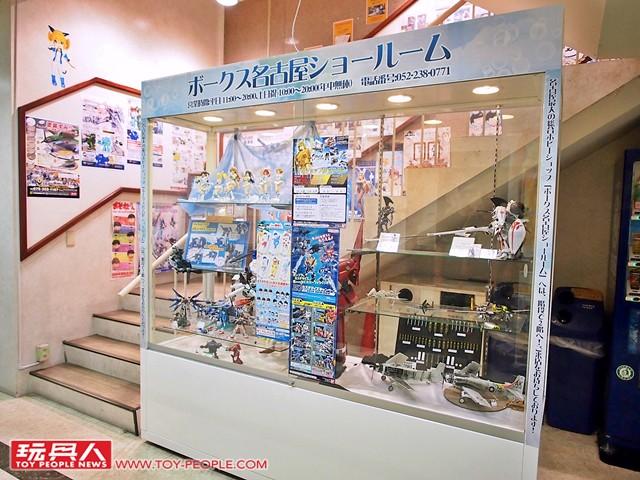 【玩具探險隊】日本動漫三大聖地 - 「名古屋」大須地區玩具店完整攻略!