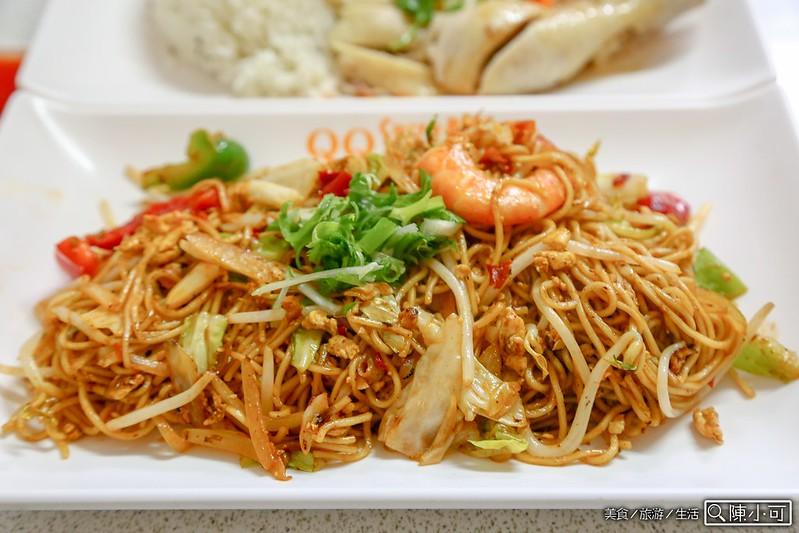 【三重美食小吃】大姊的店,好吃的新加坡料理!推薦海南雞飯、肉骨茶麵、馬來炒麵跟香蘭葉雞翅