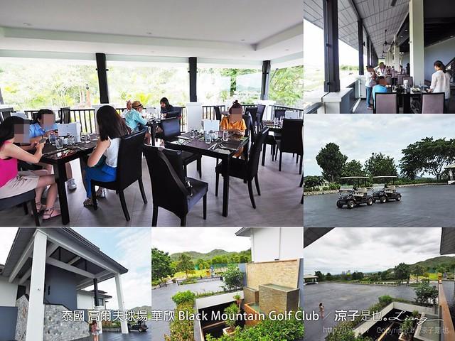 泰國 高爾夫球場 華欣 Black Mountain Golf Club 80