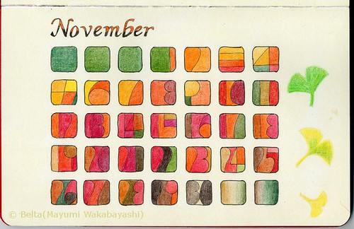 2012_November Calendar by blue_belta
