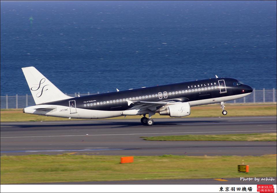 Starflyer / JA03MC / Tokyo - Haneda International