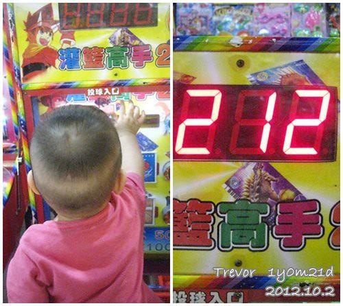121002-第一次玩遊戲機