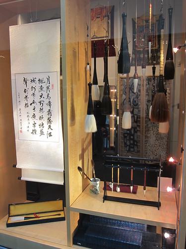 Asian Art Museum, japanese caligraphy, brushes IMG_1905