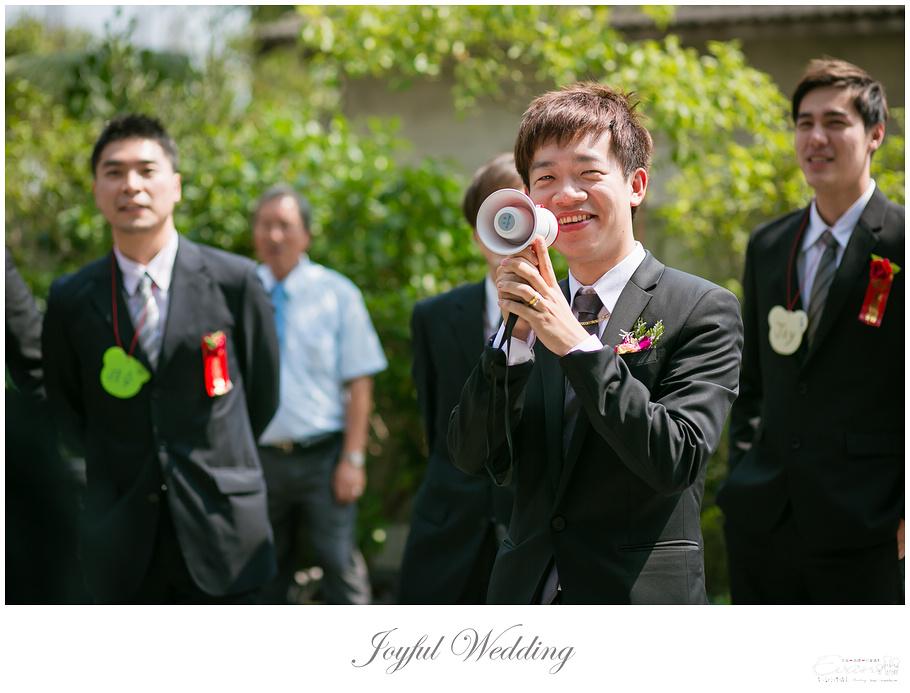 Angus & Dora  婚禮紀錄_00040