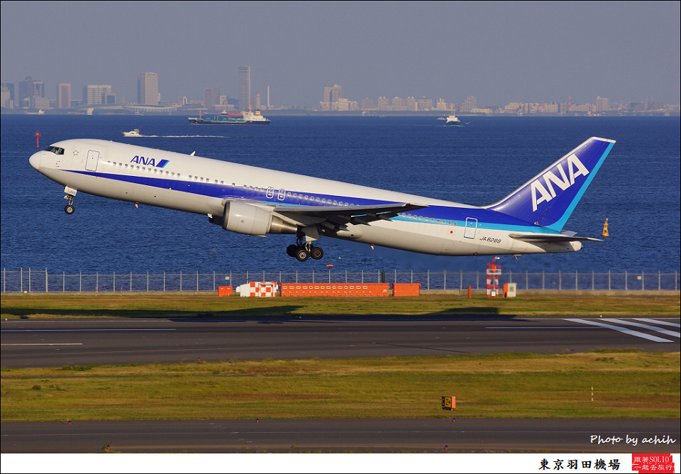 All Nippon Airways - ANA / JA8288 / Tokyo - Haneda International