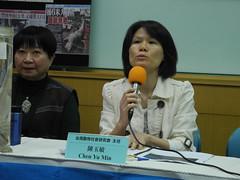 台灣動物社會研究會主任陳玉敏。