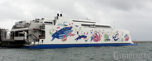 Ferry/ship in north tohoku