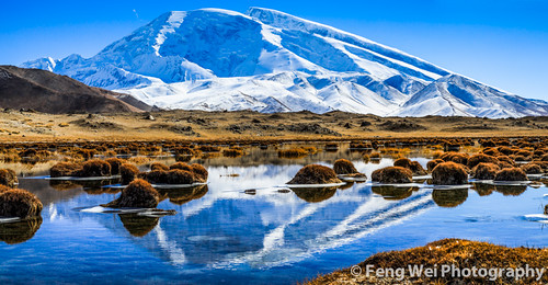 china travel panorama mountain lake snow color reflection ice beautiful beauty horizontal wonder landscape reflecting scenery colorful asia tour view traffic outdoor plateau scenic peak panoramic highland summit vista xinjiang kashgar remote majestic breathtaking pamir akto tashkurgan kunlun kunlunshan