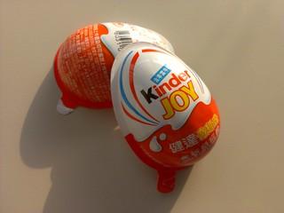 Kinder Egg - half size