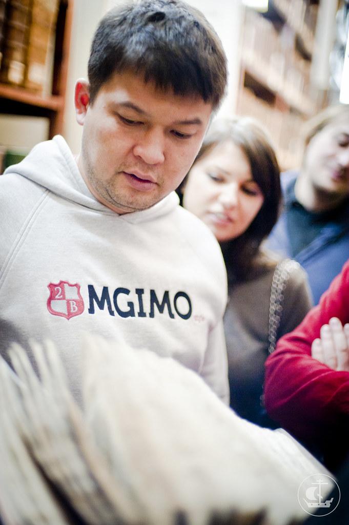 24 ноября 2012, Экскурсия для аспирантов МГИМО