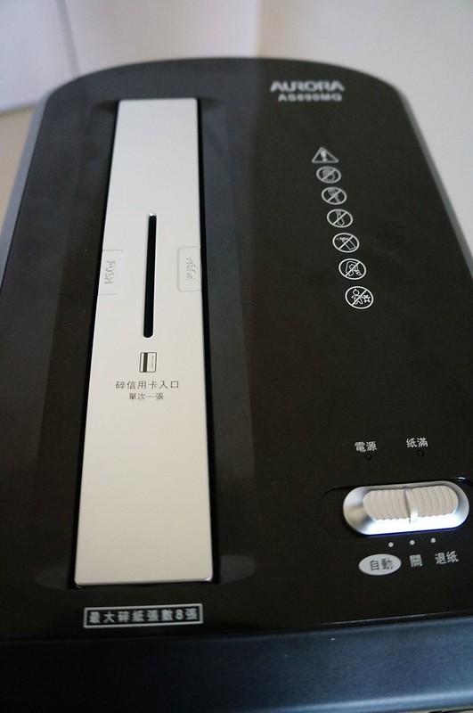 DSC07799