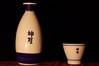 331/366: Sake