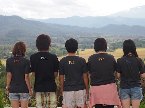 Pai-98