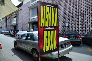 Aishah Jeruk | Jalan Chowrasta