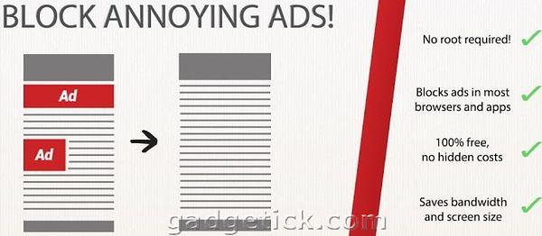 Убрать рекламу Android