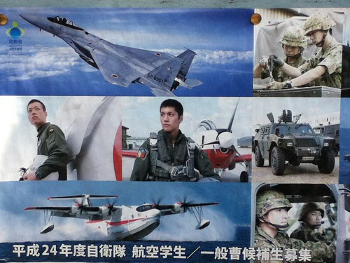 Japanese Air Forces