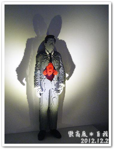 121202-樂高展─自我