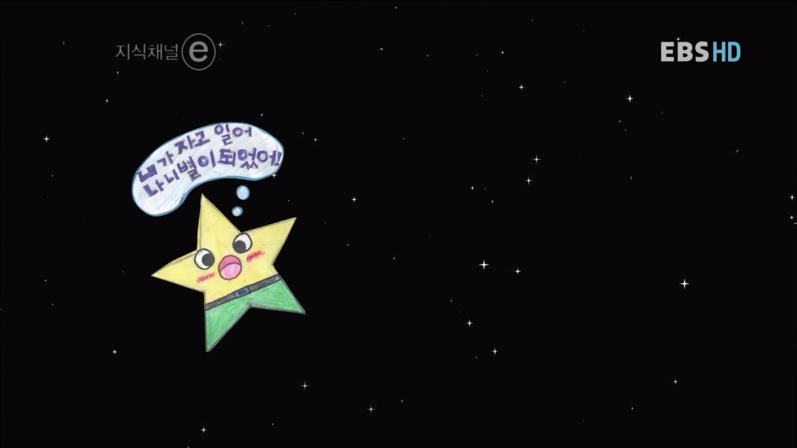 제목 없음-2