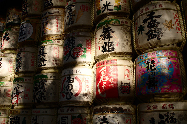 Sake barrels at Yoyogi Park