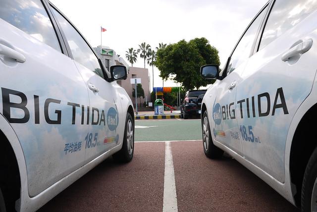 Big Tiida 環島省油賽