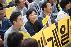 160813 제4차 일본군 위안부 기림일 맞이 나비문화제 참석