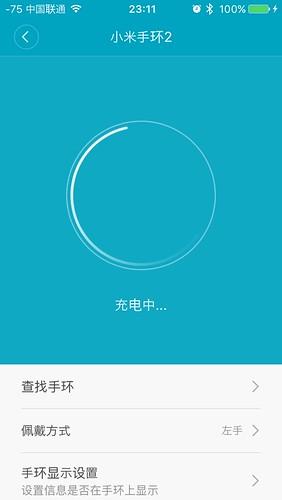 miband2_battery3