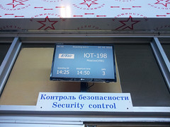 Aéroport de Voronezh, vol vers Moscou