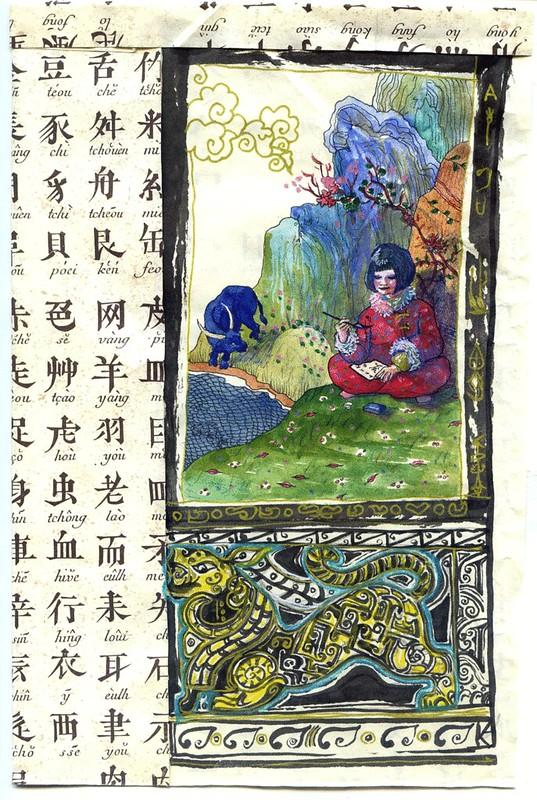 Chinese Poetess