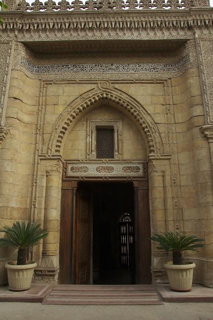464 - Barrio Copto