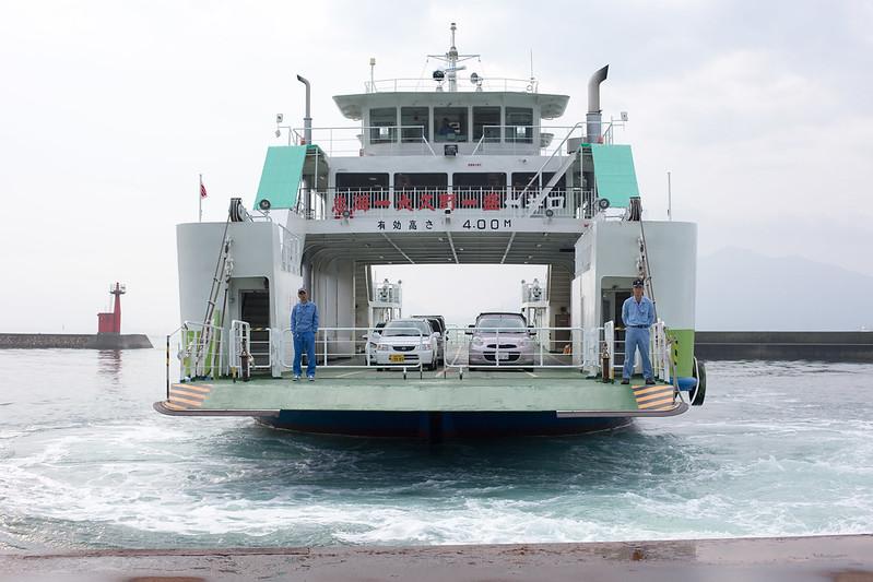 大久野島 #2