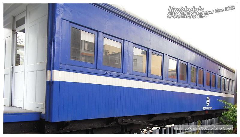 火車博物館 (25)