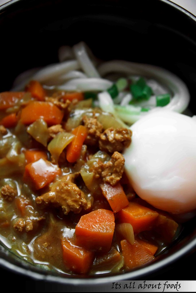 Sanuki Udon Taman Bukit Desa curry udon