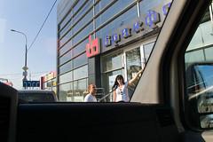 Krasnodar - Notre conducteur demande son chemin 1