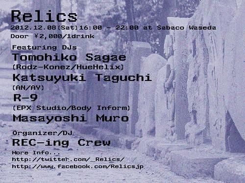 Relics 2012-12-08