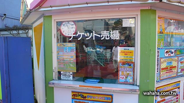 東急プラザ 蒲田,屋上遊園地