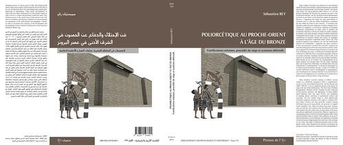 Poliorcétique au Proche-Orient Ancien. Fortifications urbaines, procédés de siège et systèmes défensifs