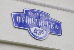 automotive exterior(0.0), logo(0.0), symbol(0.0), sign(0.0), label(0.0), street sign(0.0), emblem(0.0), vehicle registration plate(0.0), signage(1.0), trademark(1.0), number(1.0), house numbering(1.0), font(1.0), blue(1.0), brand(1.0),