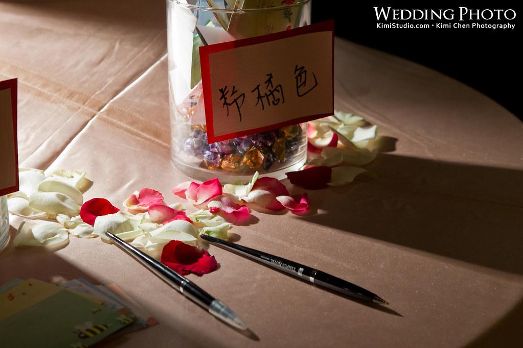 2012.09.18 Wedding-069