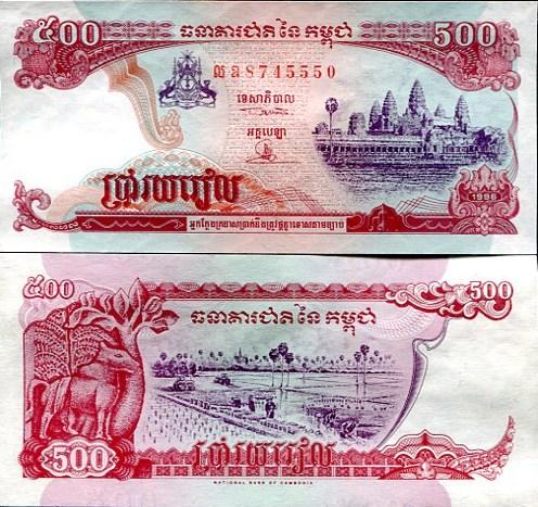 500 Riels Kambodža 1996, Pick 43a