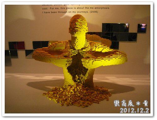 121202-樂高展─黃