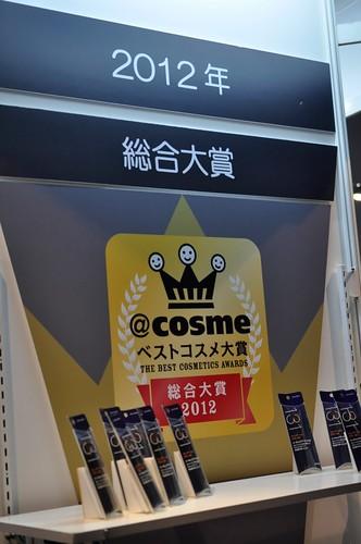 @cosmeベストコスメ大賞総合大賞 資生堂 ファンデーションブラシ131