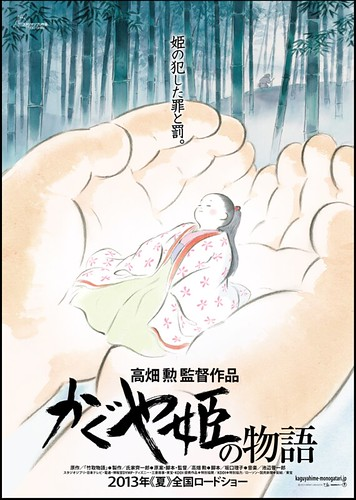 121214(3) – 宮崎駿劇場版《風立ちぬ》、高畑勲劇場版《かぐや姫の物語》將在2013年暑假『同步』上映! (2/2)