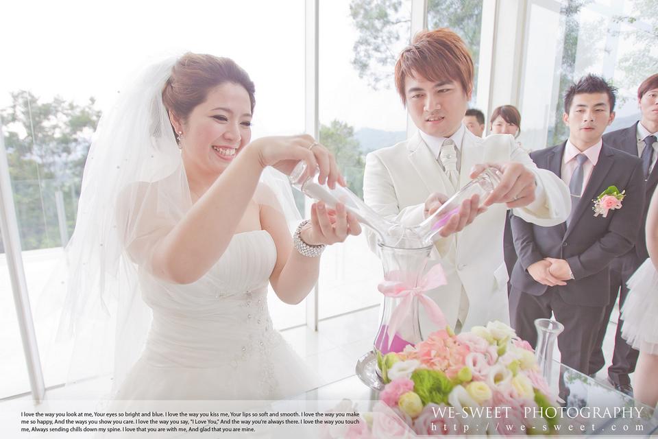 喜恩婚禮記錄-080.jpg