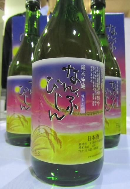 Sake Experience