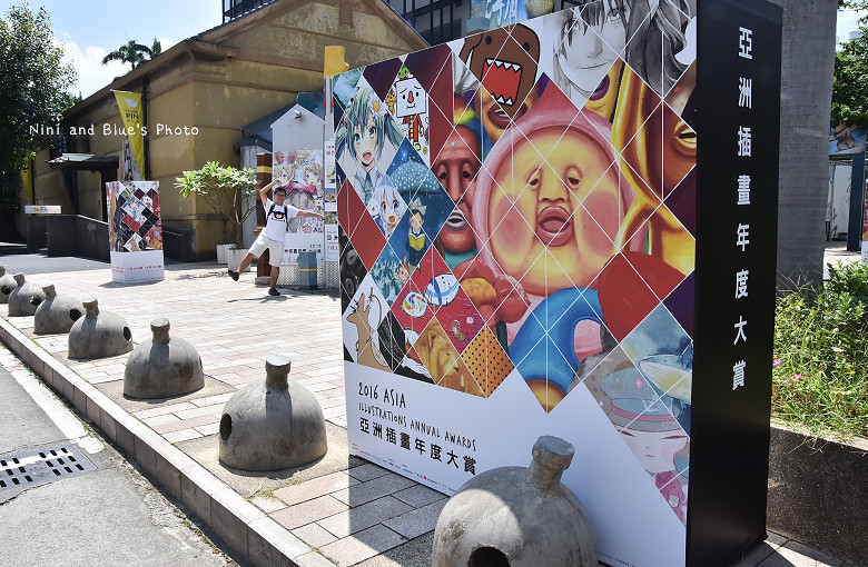 台中後火車站舊酒廠王畫創意園區2016插畫展02