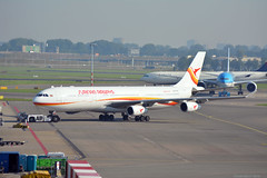 PZ-TCR Surinam Airways Airbus A340 EHAM 13/9/16