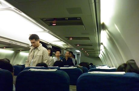 Terbang dengan Citilink