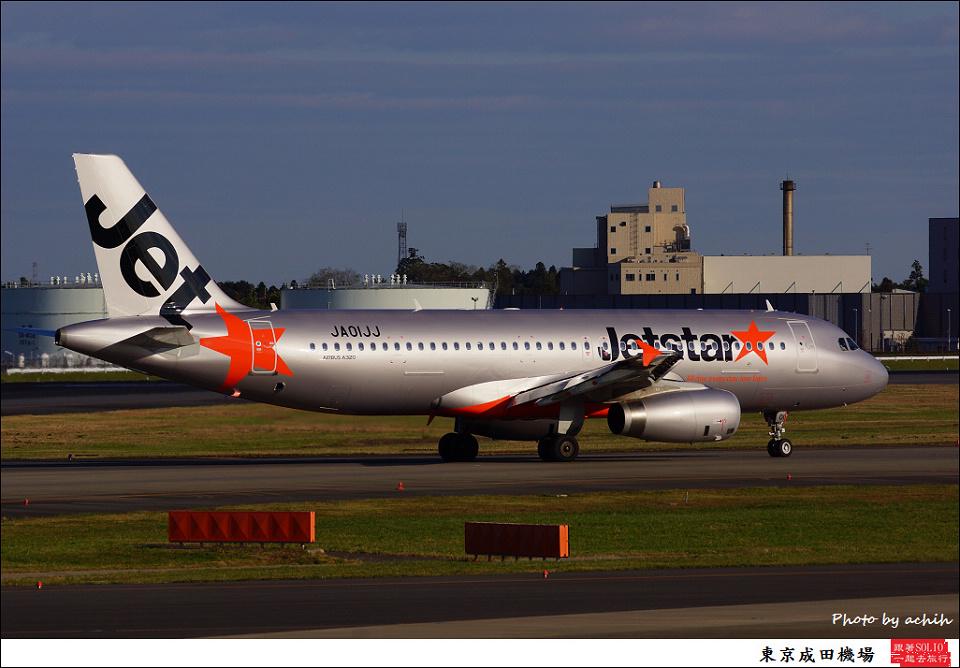 Jetstar Japan Airlines / JA01JJ / Tokyo - Narita International
